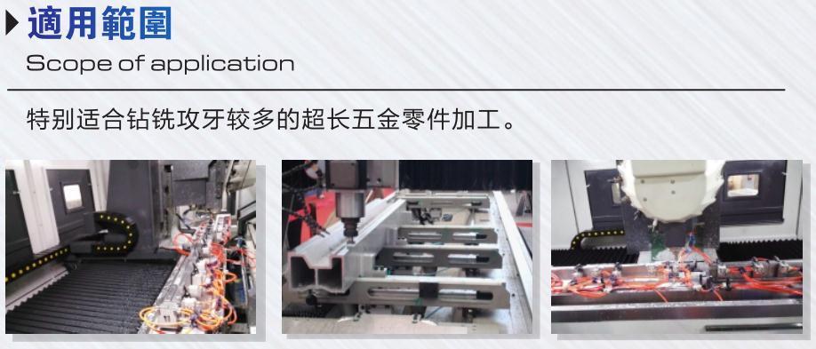 動柱式加工中心2500-A-3500-4500.jpg